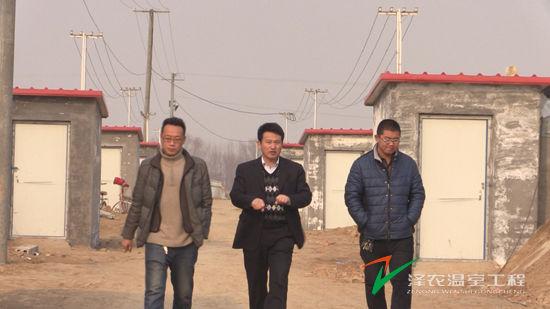 河北衡水阜城恒滨农业园